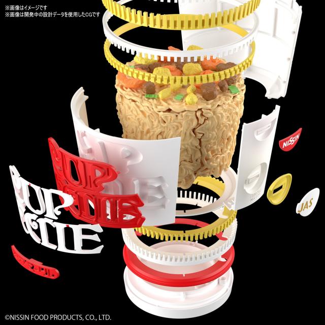 Model Kit de los Nissin Cup Noodles hecho por BANDAI