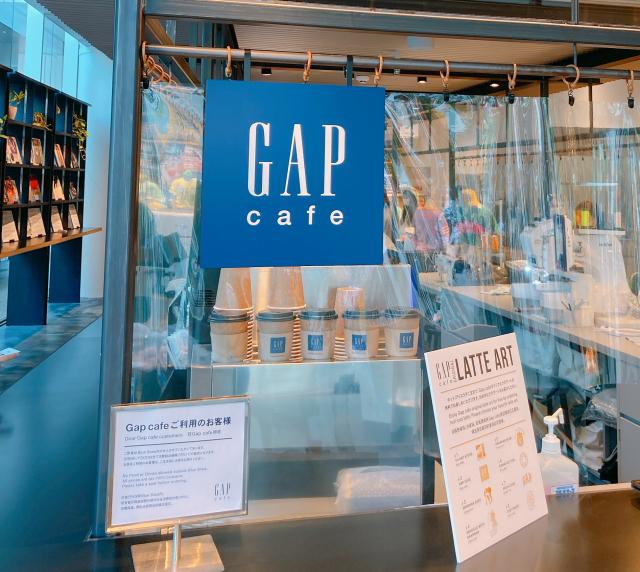 ¿A que sabe una tienda GAP? Merendamos en el GAP café en Shinjuku