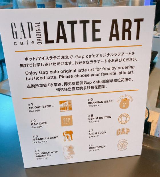 comida curiosidades japon  ¿A que sabe una tienda GAP? Merendamos en el GAP café en Shinjuku
