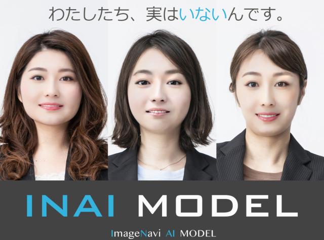 INAI model - Las modelos virtuales generadas por IA que ofrece una compañía japonesa