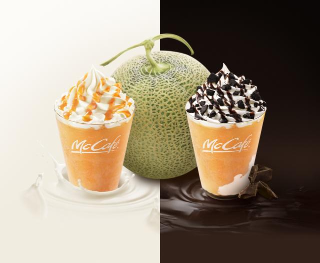 Novedades de McDonalds Japón que nos llevan a la normalidad
