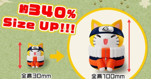 curiosidades japon  ¿Y si los personajes de Naruto fueran gatetes? ¿Sería Nyanruto?