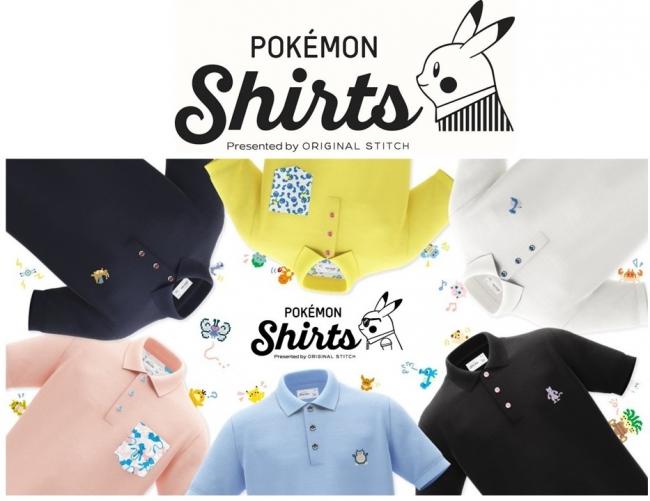 ¡Nueva línea de Polos en las tiendas Pokémon T-Shirts en Japón!