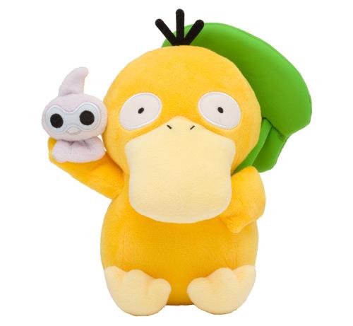 actualidad curiosidades japon  Ahora puedes comprar un Psyduck a tamaño gigante en los Pokemon Center!!
