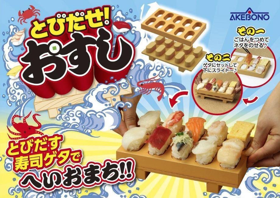 Tobidase! El invento de Akebono para hacer un Sushi estéticamente perfecto!