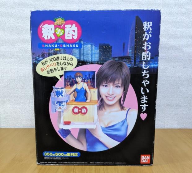 curiosidades japon  ¡Robo Girl que te sirve las bebidas como en un cafetería o bar!