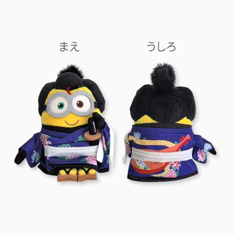 curiosidades japon  Los Minions hacen cosplay de Kabuki en una nueva línea de merchan!
