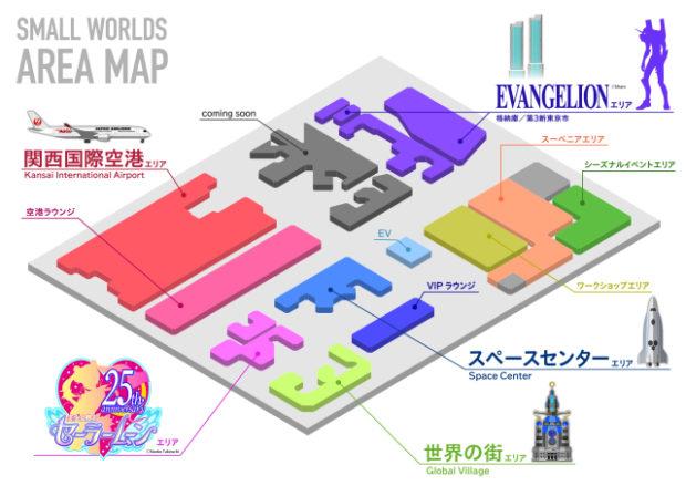 actualidad curiosidades japon  ¡Nuevo parque de atracciones en miniatura abre en Tokyo y tiene zonas de Sailor Moon y Evangelion!
