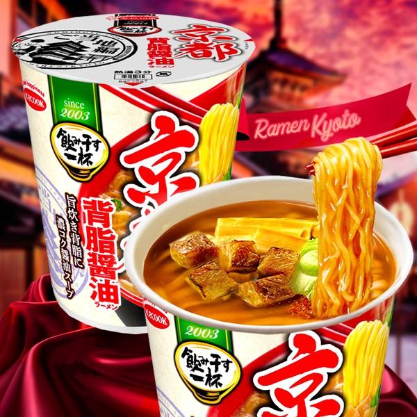 actualidad japonshop  ¡Novedades y recomendaciones en ramen y NUEVO Kit Kat!