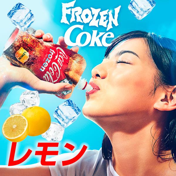 ¡Nueva Coca Cola Frozen en Japonshop!