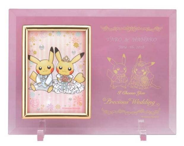 curiosidades japon  ¡Anillos de compromiso y de boda de Pokémon!