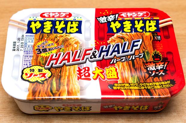 comida japon japonshop  ¡Receta rápida de Yakisoba MITAD y MITAD y CALPIS Vegano, lo mejor del verano!