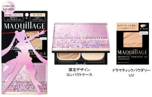 curiosidades japon  ¡Carteras de Sailor Moon y nuevo maquillaje de Shiseido!