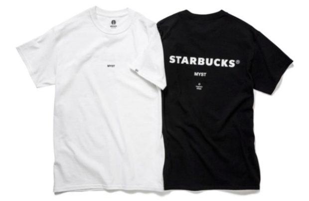 curiosidades japon  Hiroshi Fujiwara Fragment Design crea nuevo Starbucks en Tokyo