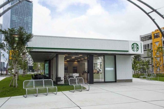 Hiroshi Fujiwara Fragment Design crea nuevo Starbucks en Tokyo