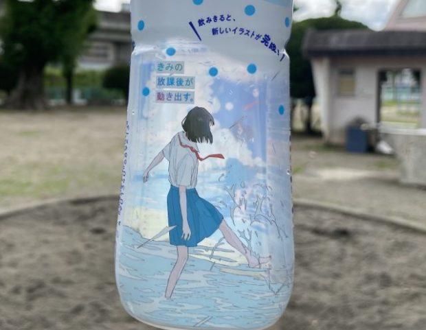 curiosidades japon japonshop  Nueva botella de CALPIS en Japón que no muestra su diseño total hasta que la bebes