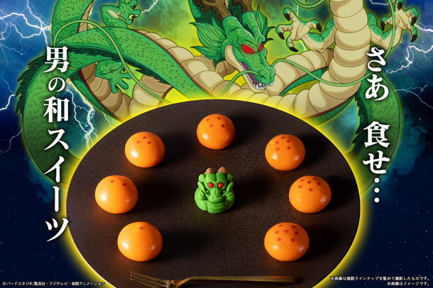 ¡Dulces de Dragon Ball Super y chicles mágicos FUSIÓN!