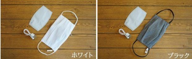 curiosidades japon  Mascarillas LED que lo parten en Japón