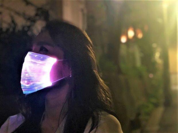 actualidad curiosidades japon  Visto en Japón: mascarilla ramen