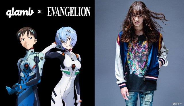¡Evangelion y la marca gamb de Kan Furuya colección de moda urbana!
