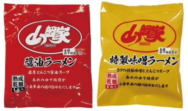 curiosidades japon  Pasando una noche en habitación Ramen temática en Ramen Yamaokaya Hotel!