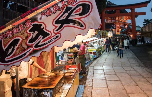 comida japonshop  ¡Nuevos ramen veraniegos en Japonshop!