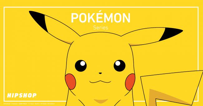Lleva tu amor por los Pocket Monster Pokémon siempre contigo