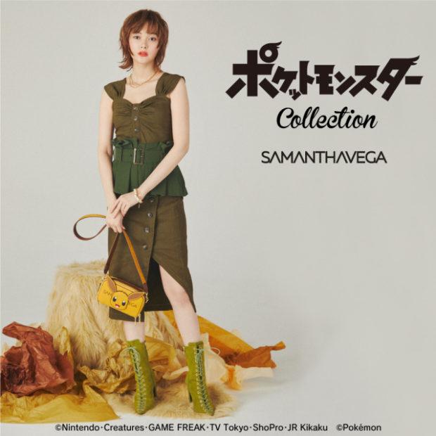 curiosidades japon  ¡Samantha Vega en colaboración con Pokémon para una nueva colección de bolsos!