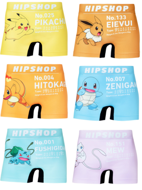 actualidad curiosidades japon  Lleva tu amor por los Pocket Monster Pokémon siempre contigo