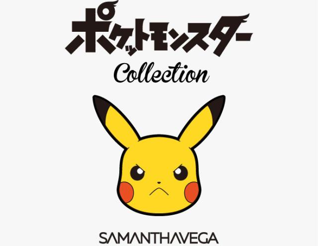 ¡Samantha Vega en colaboración con Pokémon para una nueva colección de bolsos!