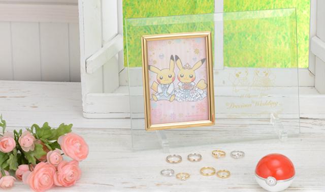 ¡Anillos de compromiso y de boda de Pokémon!