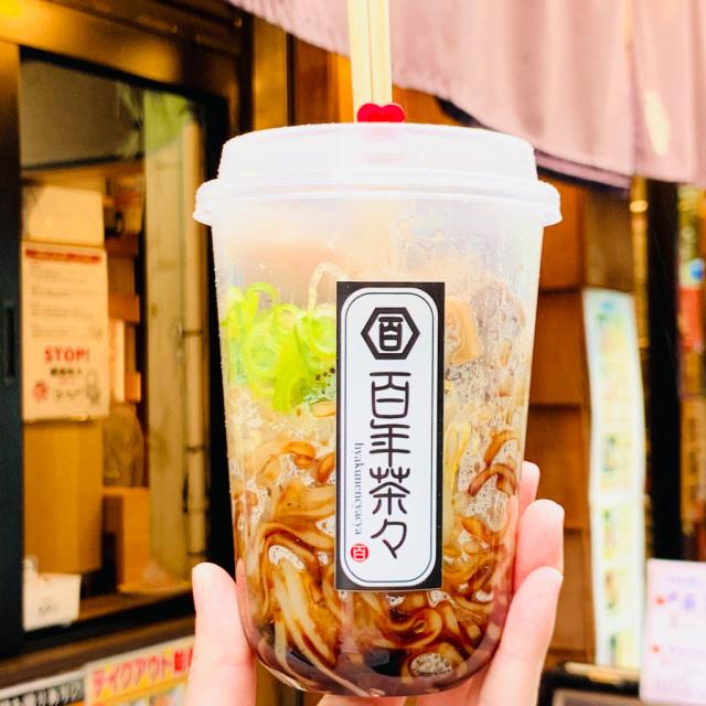 Probando Shake Ramen en pleno Akihabara