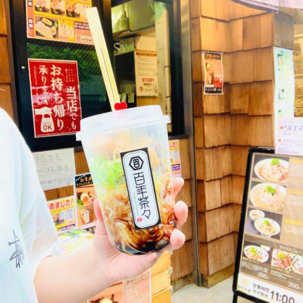 comida curiosidades japon  Probando Shake Ramen en pleno Akihabara