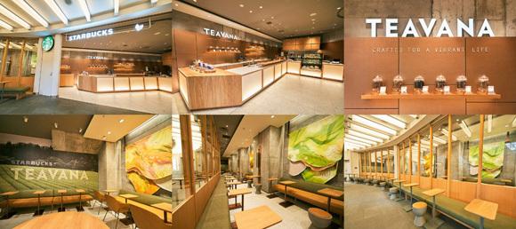 actualidad curiosidades japon  Starbucks Teavana en Roppongi, la locura del té