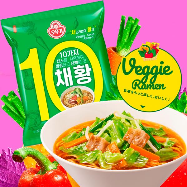 comida corea japonshop  Menú Coreano delicioso con japonshop