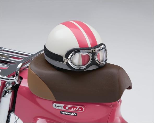 actualidad curiosidades japon  La Scooter rosa de Natsumi de Weathering With You por Honda