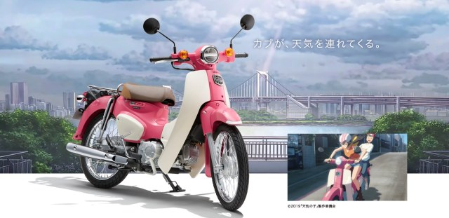 La Scooter rosa de Natsumi de Weathering With You por Honda