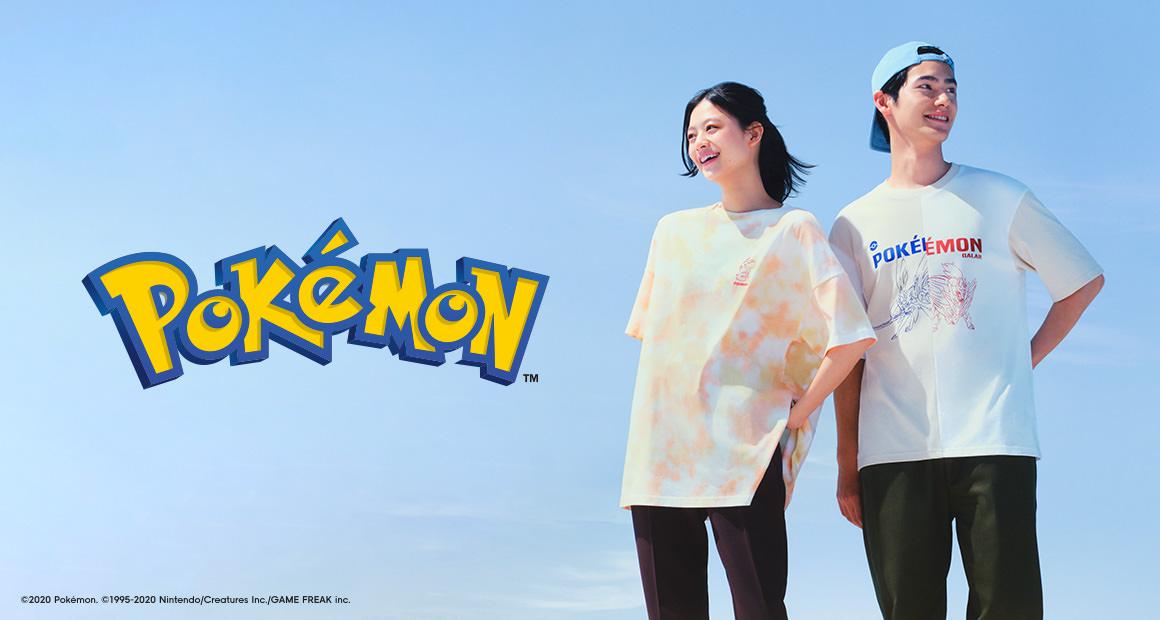 Nueva colección camisetas Pokémon GU en Japón