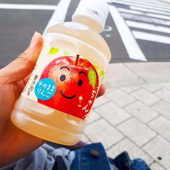 NUEVAS bebidas este Agosto en Japonshop