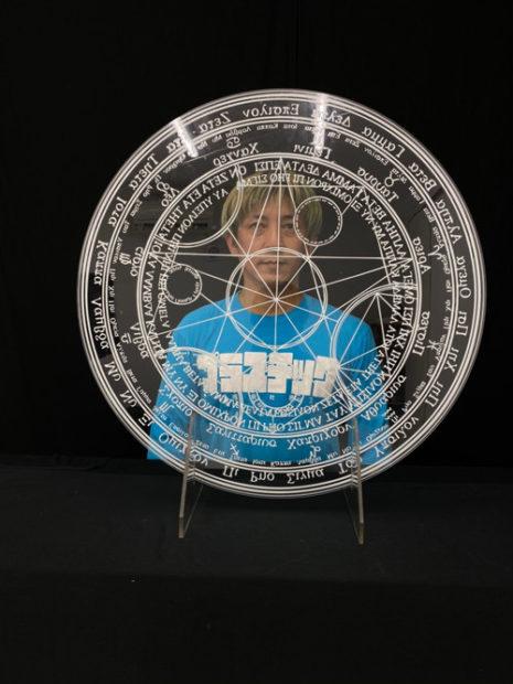 curiosidades japon  Barreras de estilo mágico para frenar la dispersión de partículas
