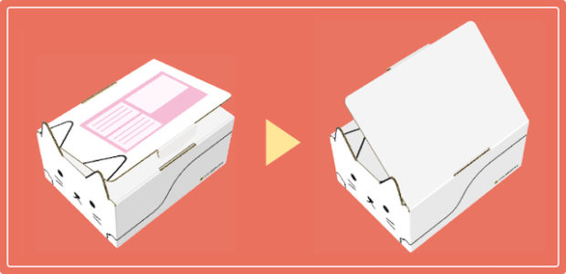 curiosidades japon  ¡Servicio de paquetería en Japón tiene las cajas más molonas para tus envíos!