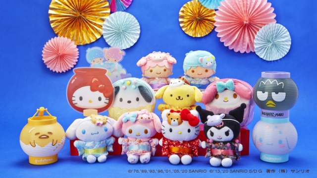 Sanrio lanza una nueva línea de peluches festiva inspirada en los Matsuri