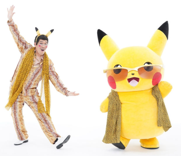 actualidad curiosidades japon  Pen-Pikachu-Apple-Pen la estrella Pokémon y Pikotaro llegan con nuevo hit!