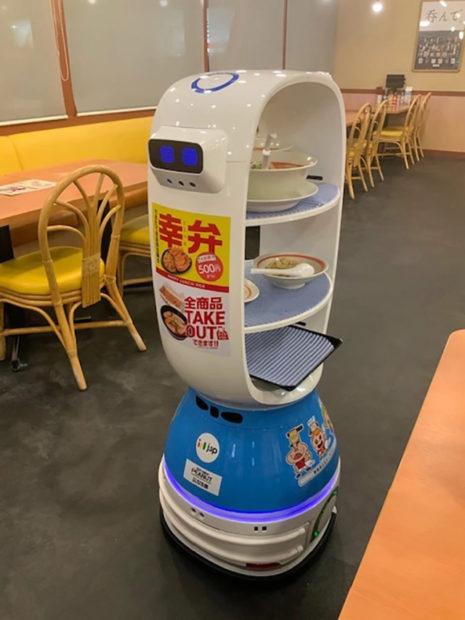 curiosidades japon  Korakuen se instala en el siglo XXI con un nuevo robot-camarero