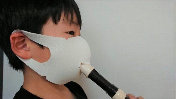 actualidad curiosidades japon  Novedades de mascarillas en Japón!