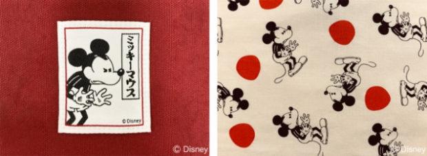 actualidad curiosidades japon  Mickey se rediseña en Japón con estilo Kabuki en una nueva línea de accesorios
