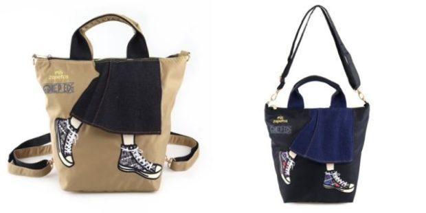 curiosidades japon  One Piece X Mis Zapatos en una colección de bolsas, bolsos y mochilas geniales!