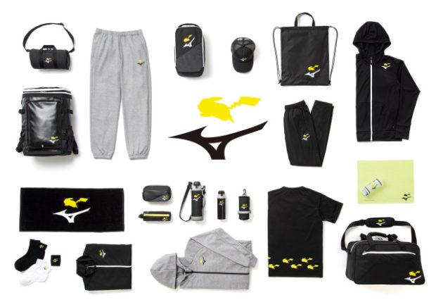 actualidad japon  Nueva colección de ropa y accesorios deportivos de Pokémon