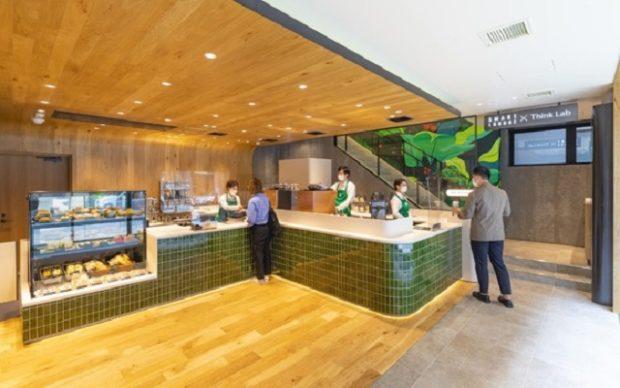 curiosidades japon  Nuevo Starbucks especial para el teletrabajo en Ginza