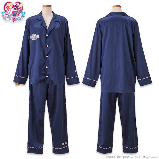 curiosidades japon  Nueva colección de pijamas de Chibi Sailor Moon